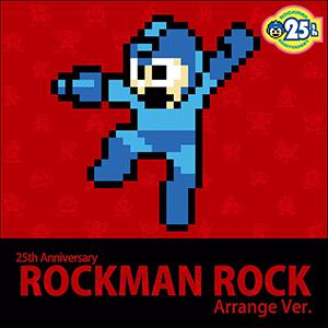 Les goodies des 25 ans de Mega Man 04