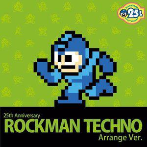 Les goodies des 25 ans de Mega Man 05