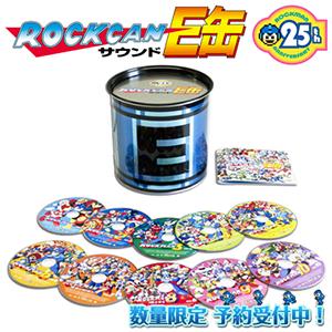 Les goodies des 25 ans de Mega Man 06