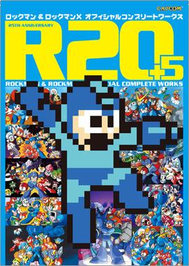 Les goodies des 25 ans de Mega Man 07