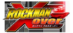 Les goodies des 25 ans de Mega Man Rxo